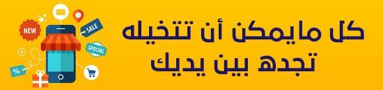 الدليل العربي-https://www.harajkhdmh.com/