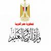 الدليل العربي-بوابة المناهج التعليمية المصرية