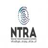 الدليل العربي-الجهاز القومى لتنظيم الاتصالات