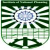 الدليل العربي-معهد التخطيط القومى