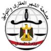 الدليل العربي-مصلحة الشهر العقارى و التوثيق