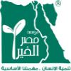 الدليل العربي-مؤسسة مصر الخير