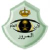 الدليل العربي-المرور