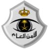 الدليل العربي-الامن العام