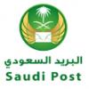 الدليل العربي-البريد السعودي