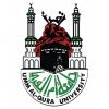 الدليل العربي-جامعة أم القرى