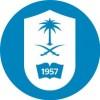الدليل العربي-جامعة الملك سعود