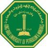 الدليل العربي-جامعة الملك فهد للبترول والمعادن