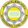 الدليل العربي-ستاد القاهرة الدولى