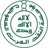 الدليل العربي-مؤسسة النقد العربي السعودي