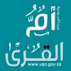 الدليل العربي-جريدة ام القرى