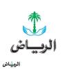 الدليل العربي-جريدة الرياض