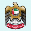 الدليل العربي-مجلس الوزراء بالإمارات