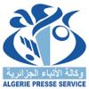 الدليل العربي-وكالة الانباء الجزائرية