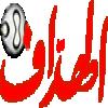 الدليل العربي-جريدة الهداف