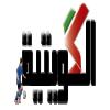 الدليل العربي-جريدة الكويتية