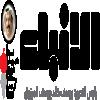 الدليل العربي-جريدة الانباء الكويتية