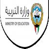 الدليل العربي-وزارة التربية بالكويت