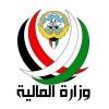 الدليل العربي-وزارة المالية الكويت