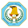 الدليل العربي-وزارة الداخلية بالعراق