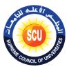 الدليل العربي-المجلس الأعلى للجامعات