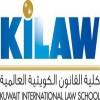 الدليل العربي-كلية القانون بالكويت