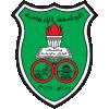 الدليل العربي-الجامعة الأردنية
