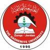 الدليل العربي-الجامعة الهاشمية