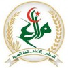 الدليل العربي-المجلس الأعلى للغة العربية