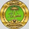 الدليل العربي-وزارة التربية و التعليم بالعراق