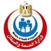 الدليل العربي-وزارة الصحة و السكان