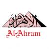 الدليل العربي-جريدة الاهرام