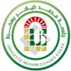 الدليل العربي-جامعة محمد خيضر