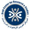 الدليل العربي-المركز العربي للبحوث و الدراسات