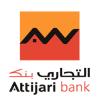 الدليل العربي-التجارى وفا بنك المغرب