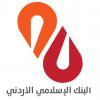 الدليل العربي-البنك الإسلامى الأردنى