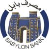 الدليل العربي-مصرف بابل