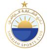 الدليل العربي-نادي الشارقة الرياضي