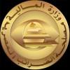 الدليل العربي-مصلحة الضرائب المصرية