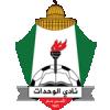 الدليل العربي-نادي الوحدات الرياضي