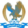 الدليل العربي-نادي الفيصلي الاردني