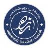 الدليل العربي-جامعة ابن زهر