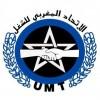 الدليل العربي-الاتحاد المغربي للشغل