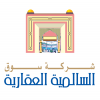 الدليل العربي-سوق السالمية بالكويت