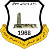 الدليل العربي-نادي أربيل