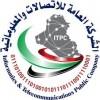 الدليل العربي-الشركة العامة للاتصالات والمعلوماتية
