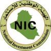 الدليل العربي-الهيئة الوطني للاستثمار العراق
