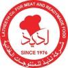 الدليل العربي-شركة لذيذ للمنتجات الغذائية