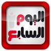 الدليل العربي-اليوم السابع