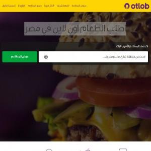 الدليل العربي-مواقع تسويقية-نقل وتوصيل-أطلب